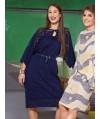 Burda Style | Lace Dress with Slip 05/2015 #112